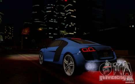 Sa Game HD для GTA San Andreas девятый скриншот