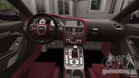 Audi RS5 2011 [EPM] для GTA 4 вид сзади