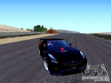 Nissan Skyline R35 Drift Tune для GTA San Andreas