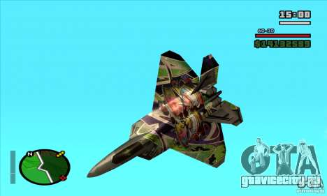 F-22 Raptor Graffity Skin для GTA San Andreas вид слева