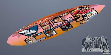 Surfboard 1 для GTA Vice City
