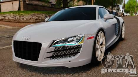 Audi R8 5.2 Stock 2012 Final для GTA 4