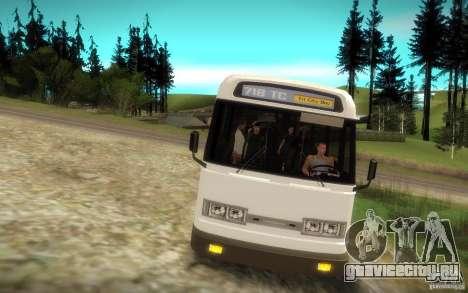NFS Undercover Bus для GTA San Andreas вид справа
