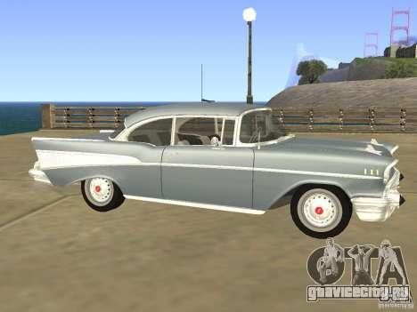 Chevrolet Bel Air 1957 для GTA San Andreas вид слева