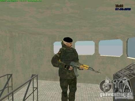 Морской Пехотинец Рф для GTA San Andreas третий скриншот