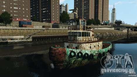 Realistic Rusty Tugboat для GTA 4