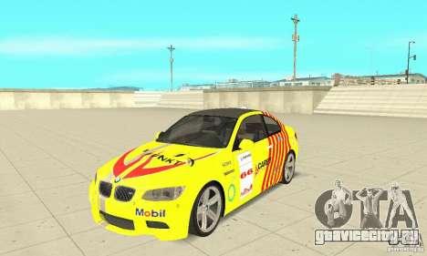BMW M3 2008 для GTA San Andreas салон
