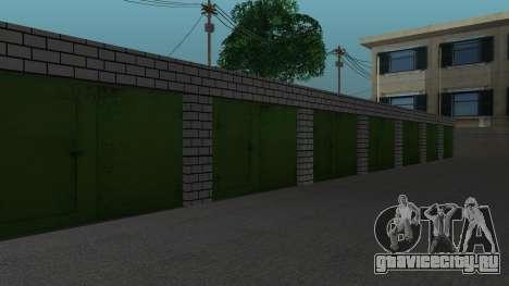 Текстура гаражей и зданий в SF для GTA San Andreas седьмой скриншот