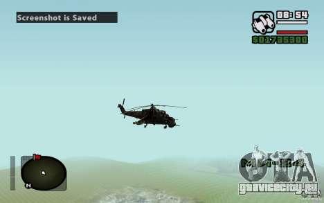 МИ-24 для GTA San Andreas вид сбоку