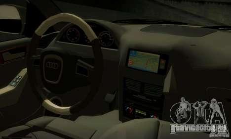 Audi Q5 TDi - Policija для GTA San Andreas вид сзади