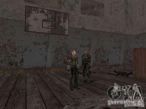 Дегтярев из Сталкера для GTA San Andreas девятый скриншот