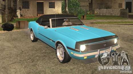 Chevrolet Camaro RS SS 396 1968 Convertible для GTA San Andreas