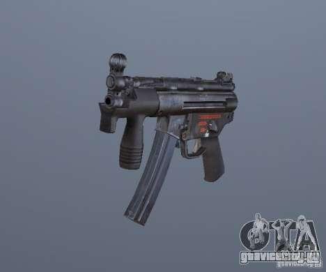 Grims weapon pack3 для GTA San Andreas девятый скриншот