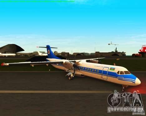 ATR 72-500 Azerbaijan Airlines для GTA San Andreas вид слева
