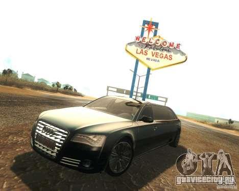 Audi A8 2011 Limo для GTA San Andreas