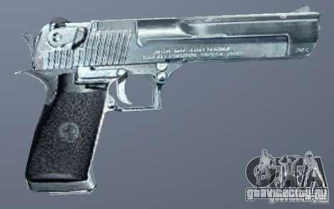 Desert Eagle Серебрянный для GTA San Andreas