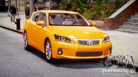 Lexus CT200h 2011 для GTA 4 вид сзади