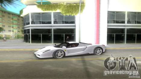 Ferrari Enzo для GTA Vice City вид слева