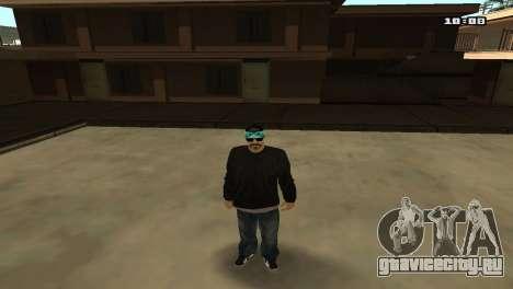 Skin Pack The Rifa для GTA San Andreas четвёртый скриншот