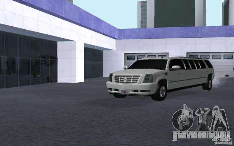 Cadillac Escalade 2008 Limo для GTA San Andreas вид справа
