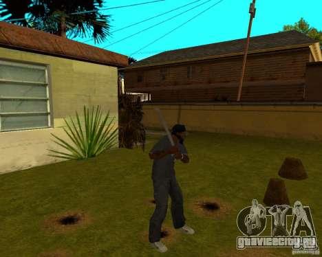 Водопроводная труба для GTA San Andreas второй скриншот