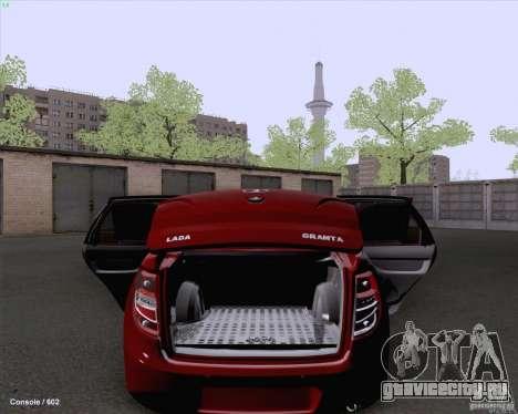 ВАЗ 2190 Сток для GTA San Andreas вид сзади