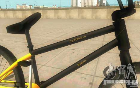 17.5 BMX для GTA San Andreas вид справа