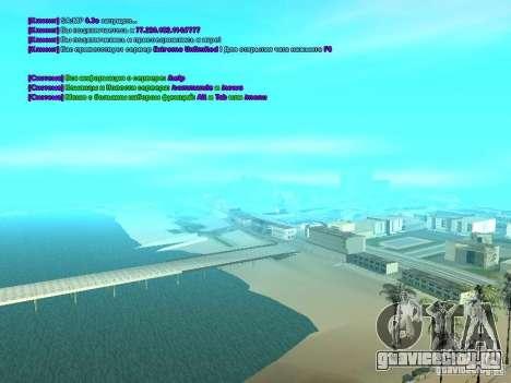SA-MP 0.3x Client для GTA San Andreas третий скриншот
