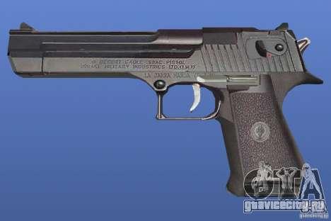 Eagle для GTA 4