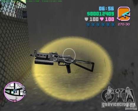 ПП-19 Бизон для GTA Vice City