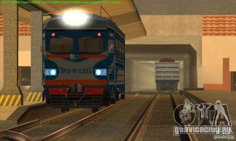 Увеличение трафика поездов для GTA San Andreas второй скриншот