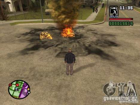 Overdose effects V1.3 для GTA San Andreas пятый скриншот