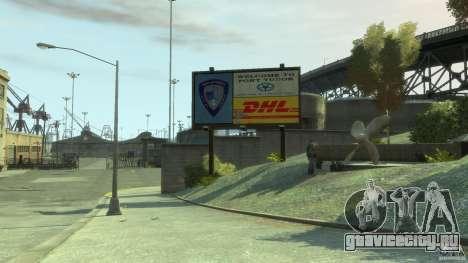 DHL-Port для GTA 4 второй скриншот
