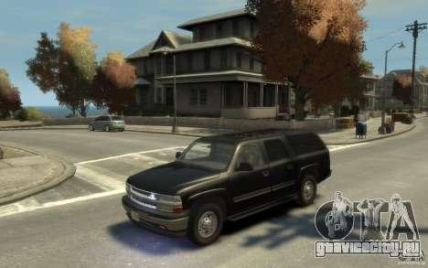 Chevrolet Suburban 2003 FBI для GTA 4