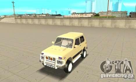 ВАЗ 21213 4x4 для GTA San Andreas