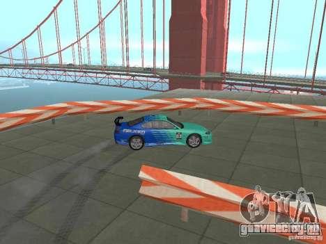 New Drift Track SF для GTA San Andreas седьмой скриншот