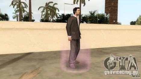 Телепорт для GTA Vice City