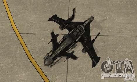 Hydra TimeShift Skin 2 для GTA San Andreas вид сзади