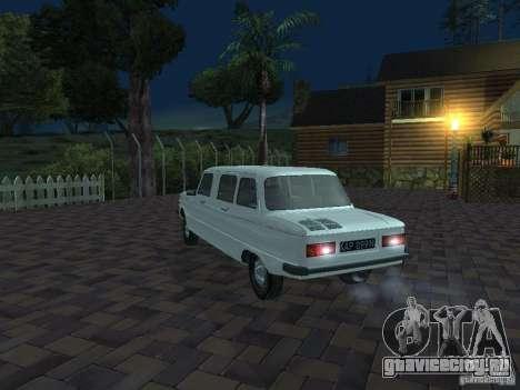 ЗАЗ 968М Лимузин для GTA San Andreas вид снизу