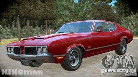Oldsmobile 442 для GTA 4