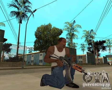 Оружия из STALKERa для GTA San Andreas