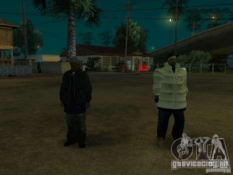Новые скины для Грув для GTA San Andreas третий скриншот