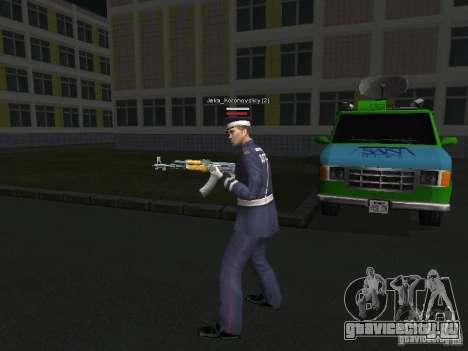Скины милиции для GTA San Andreas пятый скриншот