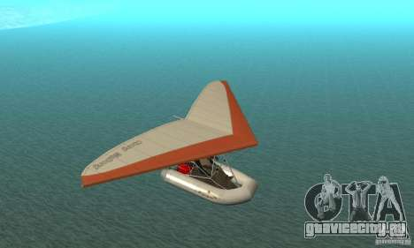 Wingy Dinghy (Crazy Flying Boat) для GTA San Andreas вид сзади
