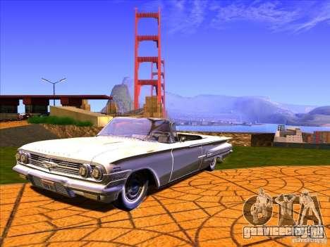 ENBSeries v2.0 для GTA San Andreas пятый скриншот