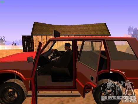 Huntley Superior для GTA San Andreas вид снизу