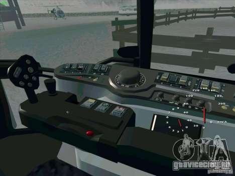 Steyr CVT 170 для GTA San Andreas вид сверху