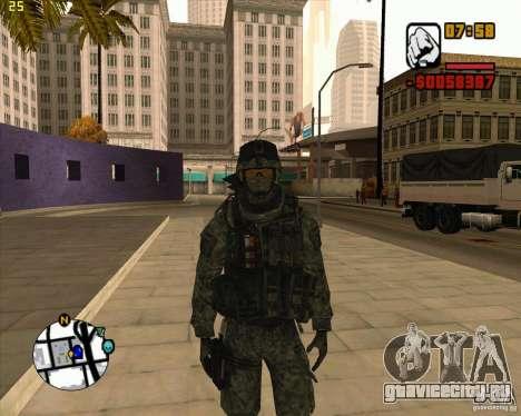Ranger для GTA San Andreas