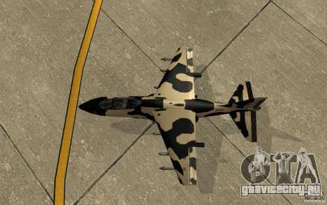 Camo Hydra для GTA San Andreas вид сзади