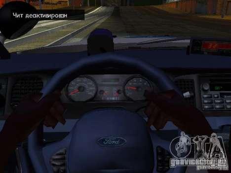 Ford Crown Victoria Police Interceptor 2008 для GTA San Andreas вид сбоку